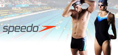 vente privée sport natation speedo sur privatesportshop.com